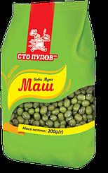Маш бобы Мунг  Сто Пудов™ (200 грамм)