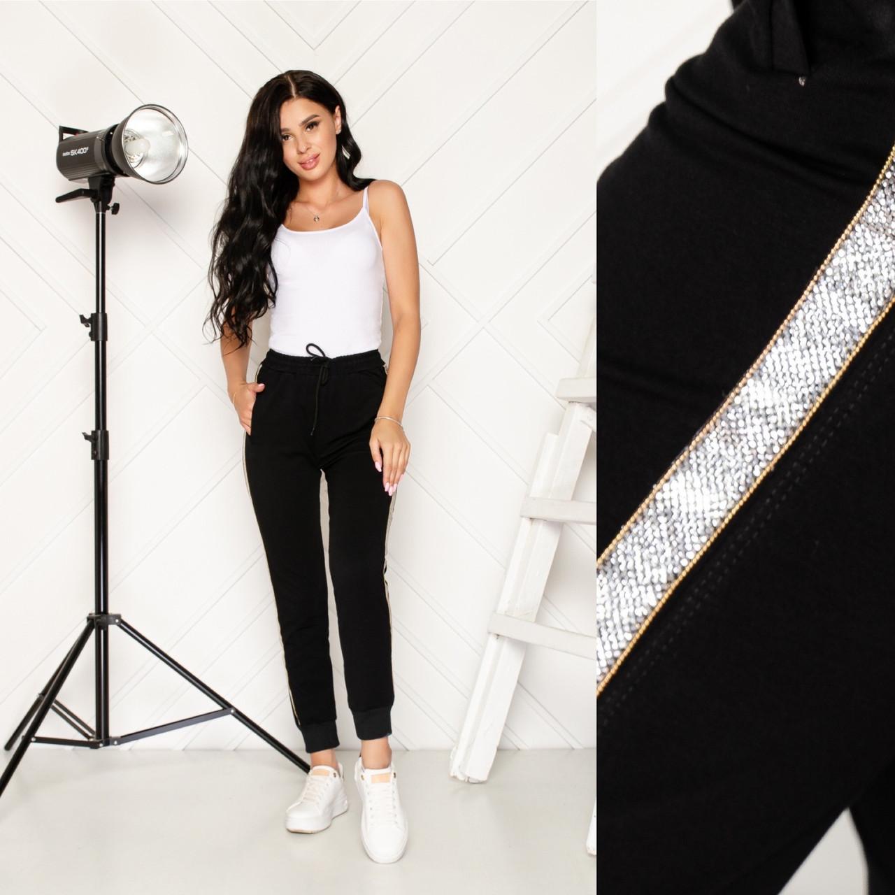 Женские спортивные штаны с блестящими лампасами (42-50)