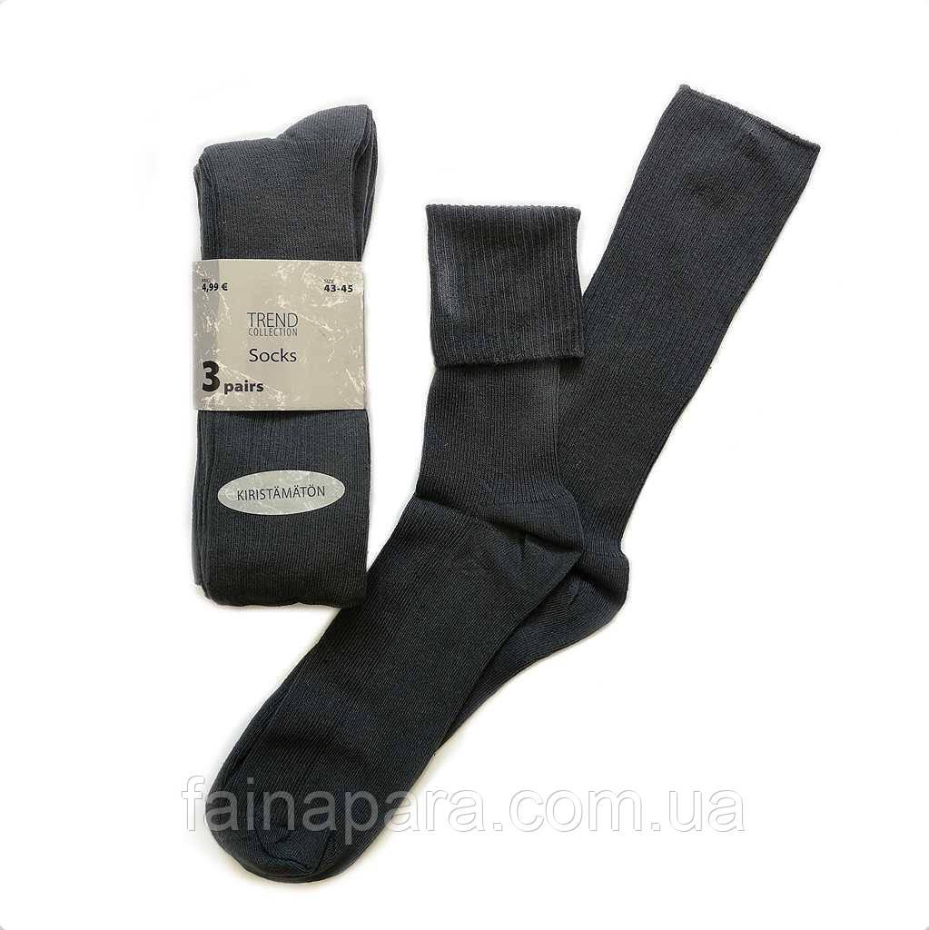 Високі чоловічі шкарпетки без резинки сірі. Набір з 3 пар
