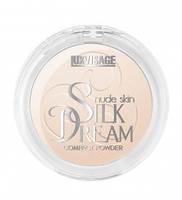 "Пудра компактная ""Silk Dream nude skin"" тон 03"