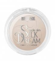"Пудра компактная ""Silk Dream nude skin"" тон 04"