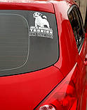 Наклейка на авто / машину Пекинес на борту (Pekingese on Board), фото 3