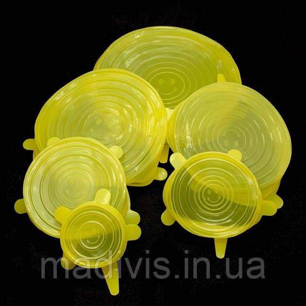 Набор многоразовых силиконовых крышек для посуды 6 штук Super Stretch SILICONE Lids ЖЕЛТЫЕ