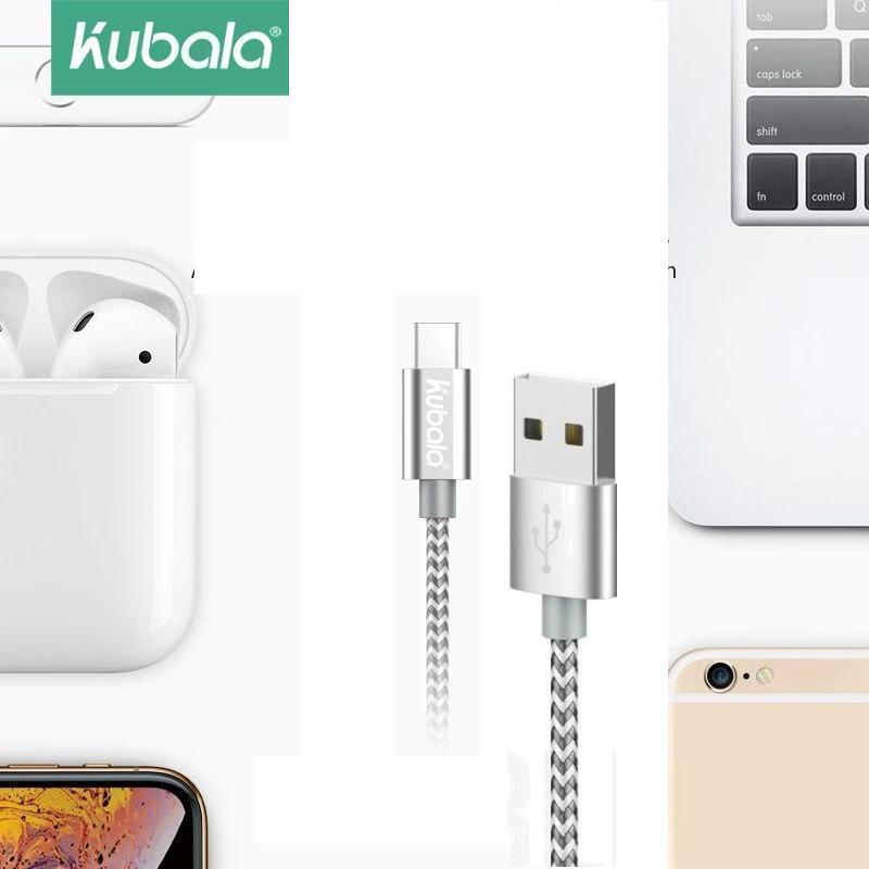 Нейлоновый кабель 1м USB - micro USB для быстрой зарядки. Cubala