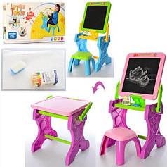 Мольберт столик зі стільчиком 2 в 1 Learning Table YM883-884 2 кольори, рожевий