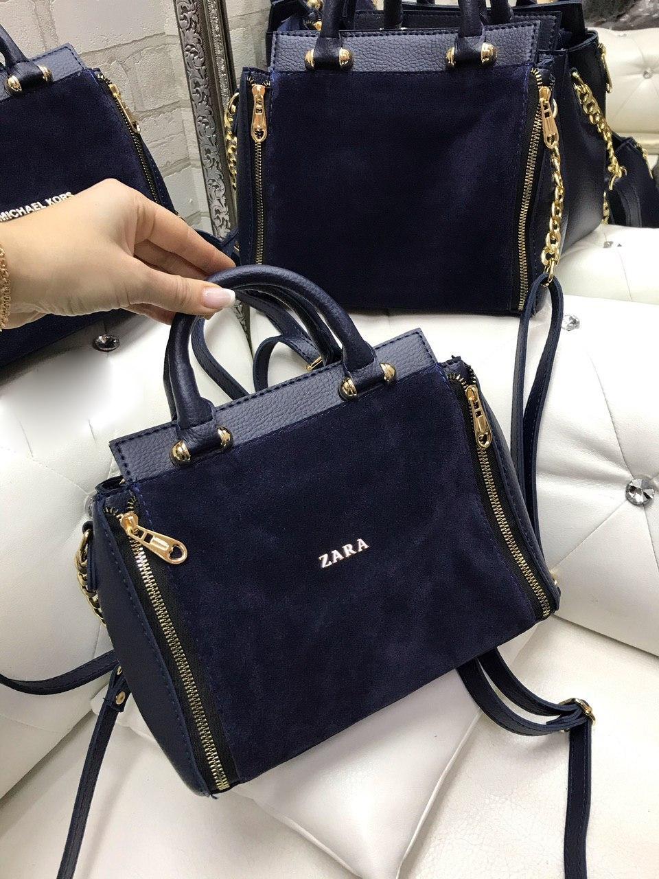 Синяя замшевая женская сумка средняя сумочка классическая деловая небольшая натуральная замша+кожзам