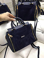 Синяя замшевая женская сумка средняя сумочка классическая деловая небольшая натуральная замша+кожзам, фото 1