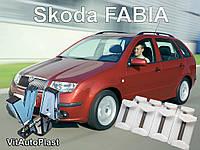 Ремкомплект ограничителей дверей Skoda FABIA (I) 1999 - 2008 (тип12)