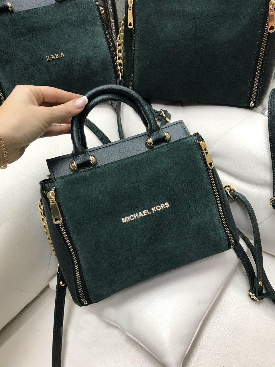 Зеленая замшевая женская сумка средняя сумочка классическая деловая небольшая натуральная замша+кожзам