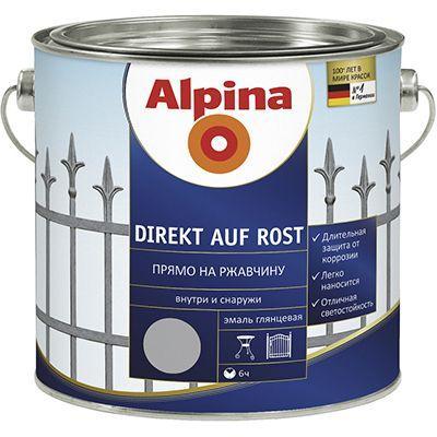 Эмаль Alpina Direkt auf Rost 3 в 1 шоколадно-коричневая 2.5 л
