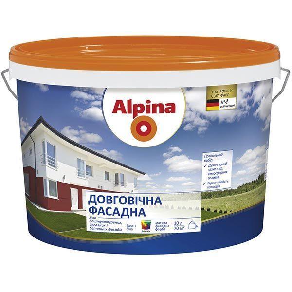 Краска Alpina Долговечная фасадная B1 2.5 л