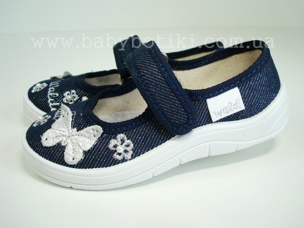 Тапочки туфли для садика Waldi Валди. Размеры 24, 25.