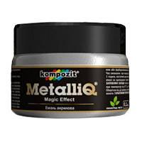 Эмаль Kompozit MetalliQ золото 0.1 л