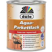 Лак Dufa Aqua-Parkettlack matt 0.75 л