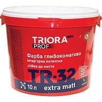 Краска Triora TR-32 extra matt 10 л