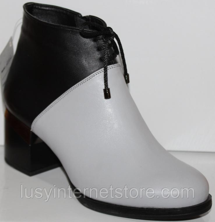 Ботинки женские кожаные от производителя модель КЛ2059-2