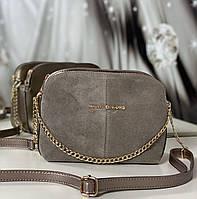 Замшевая сумка клатч на цепочке маленькая женская сумочка через плечо бежевая натуральная замша+кожзам, фото 1