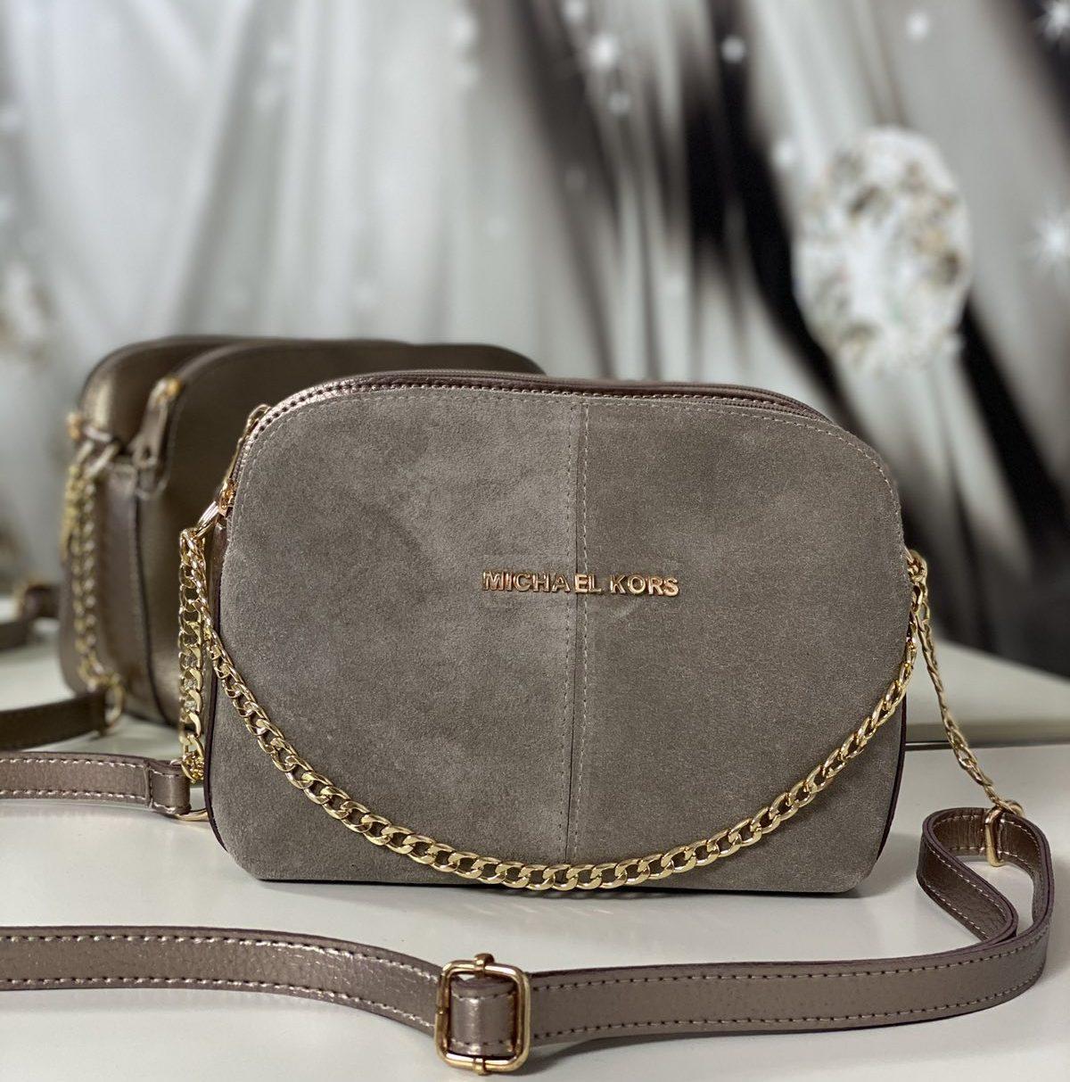 Замшевая сумка клатч на цепочке маленькая женская сумочка через плечо бежевая натуральная замша+кожзам
