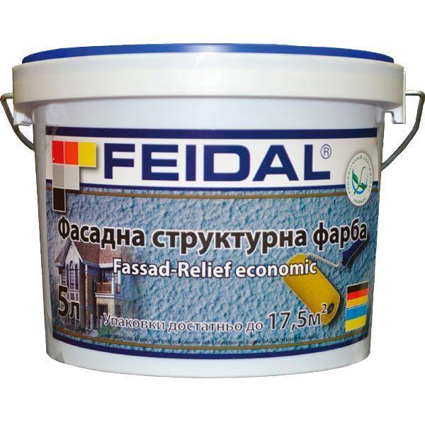 Краска Feidal Fassad-Relief economic 10 л