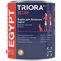 Эмаль Triora Egypt темно-серая 12 кг