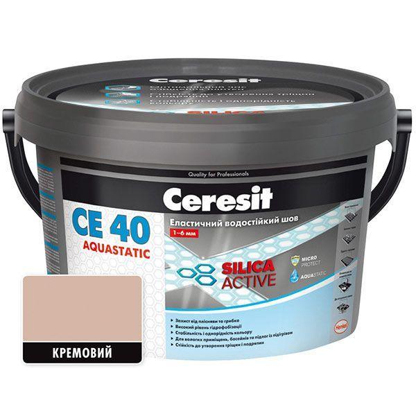 Затирка Ceresit СЕ-40 Аquastatic кремовая 2 кг