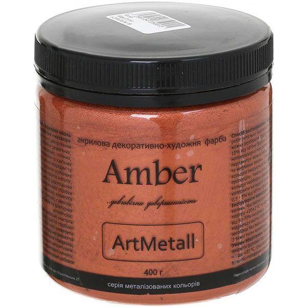 Краска акриловая Amber Медь 0.4 кг