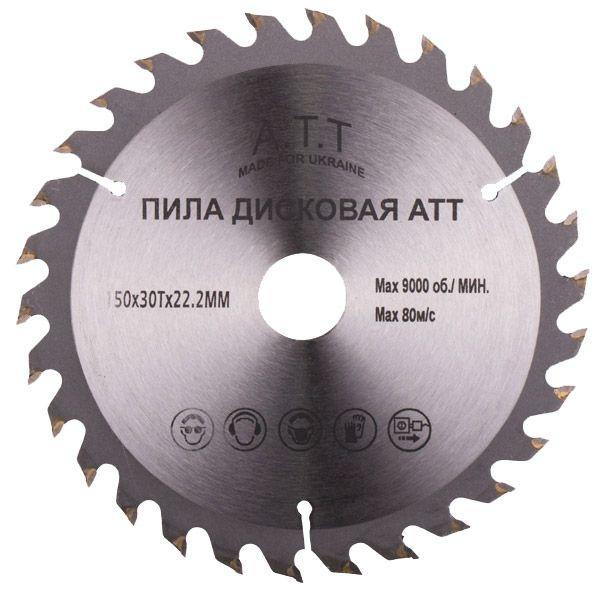 Диск пильный A.T.T 150x22.2 30 зубцов по дереву