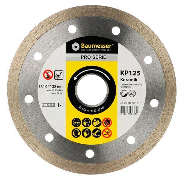 Диск алмазный Baumesser Keramik 1A1R 125x22.2 мм