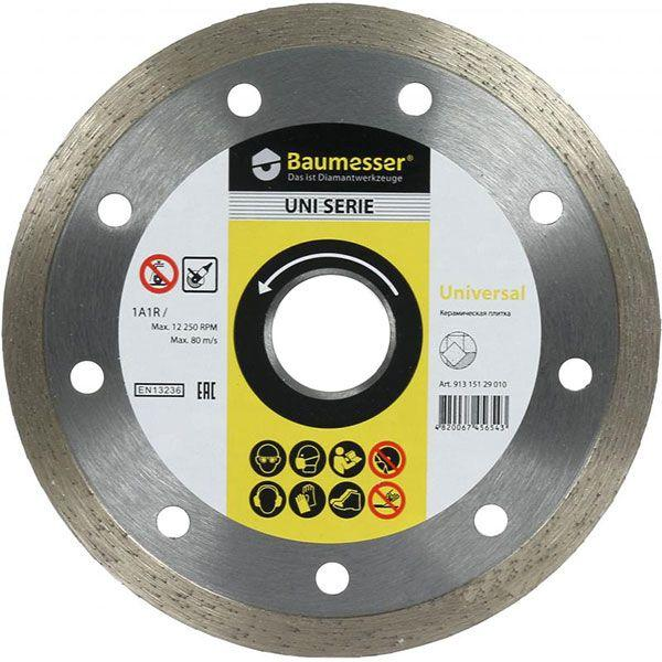 Диск алмазный Baumesser Universal 1A1R 125x1.4x22.2 мм