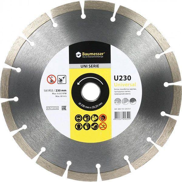 Диск алмазный Baumesser Universal 1A1RSS/C3 230x1.8x22.2 мм