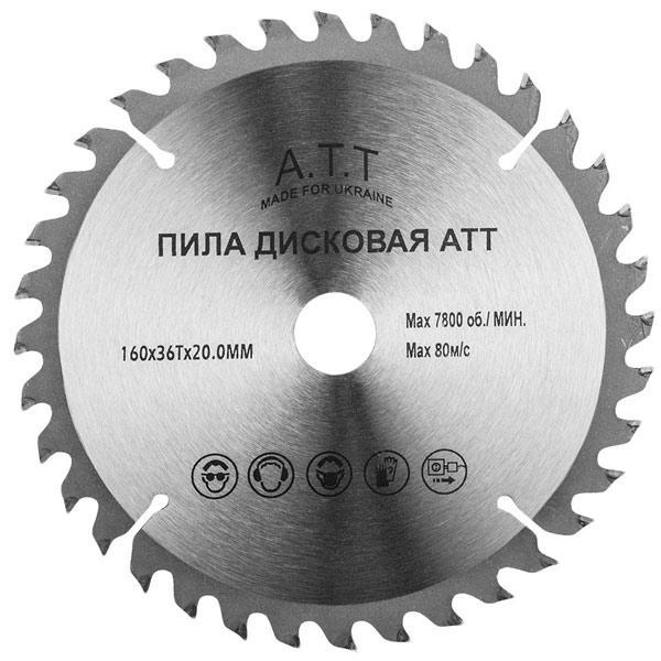 Диск пильный A.T.T 160x20/16 36 зубцов по дереву