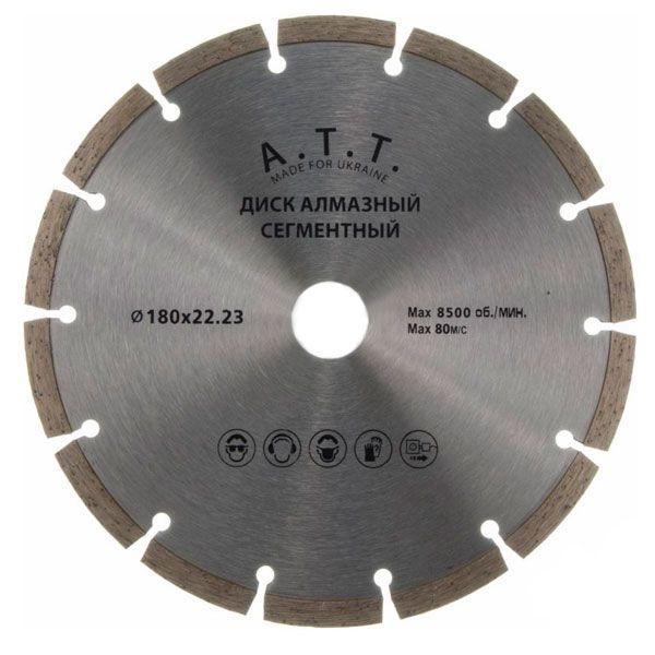 Круг алмазный A.T.T. 180x22.2 мм