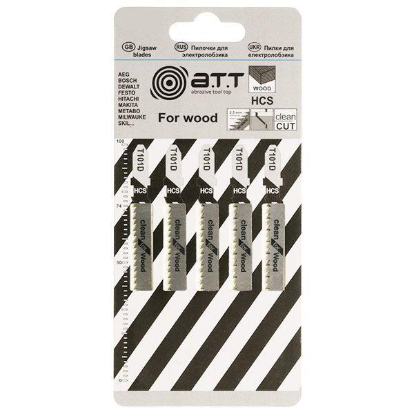 Полотно для лобзика A.T.T T101D 5 шт