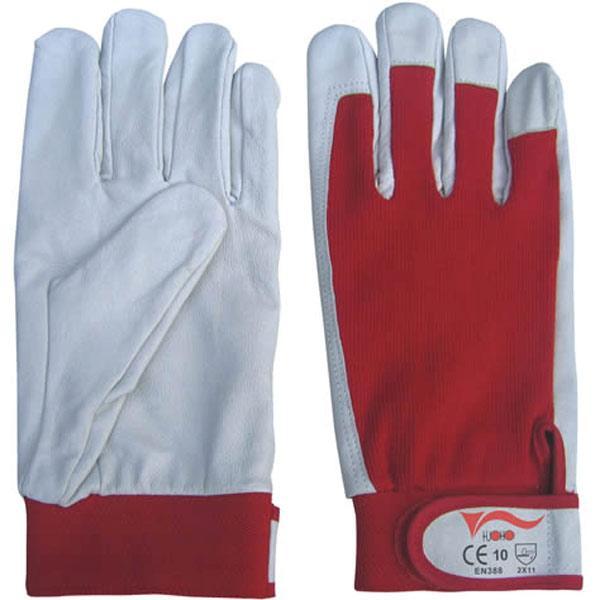 Перчатки Flexy кожаные