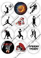 "Съедобная печать ""Спорт, баскетбол"" сахарная и вафельная бумага а4"