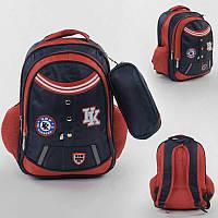 Рюкзак школьный С 43511 (50) 1 отделение, 4 кармана, мягкая спинка, пенал, в пакете