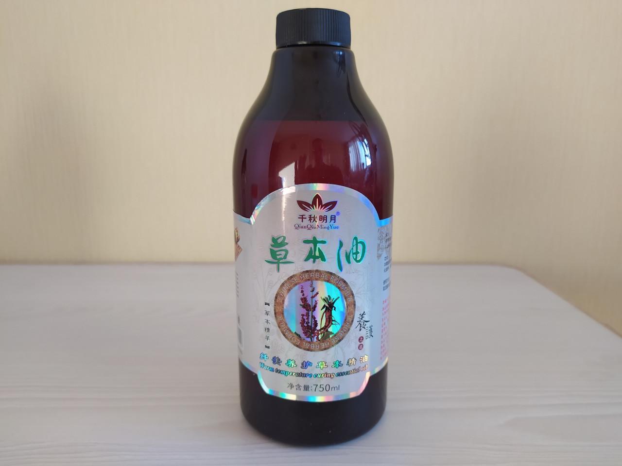 Антицелюлітне масло Китай 750мл