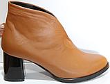 Ботинки женские кожаные от производителя модель КЛ2061-1, фото 6