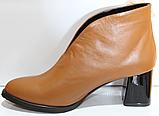 Ботинки женские кожаные от производителя модель КЛ2061-1, фото 7