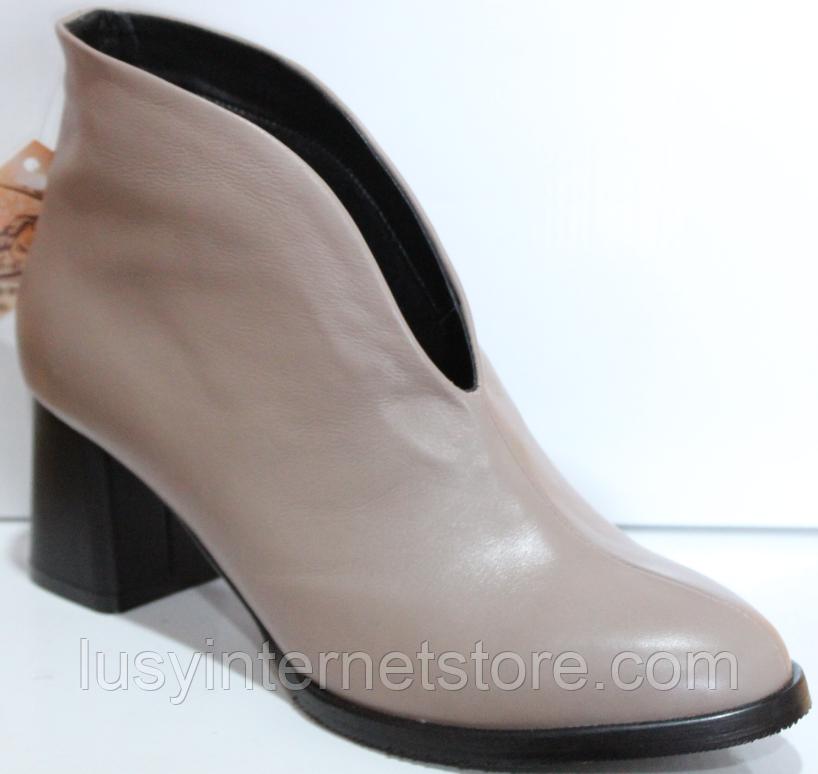 Ботинки женские кожаные от производителя модель КЛ2061-1