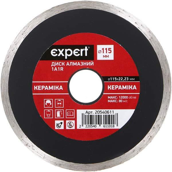 Диск алмазный Expert 1A1R 115x22.23 мм