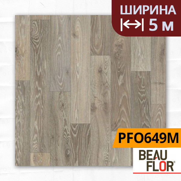 Линолеум ПВХ Beauflor Pietro Fumed Oak 649M, Ширина - 5 м; 2.25/0,25 - бытовой