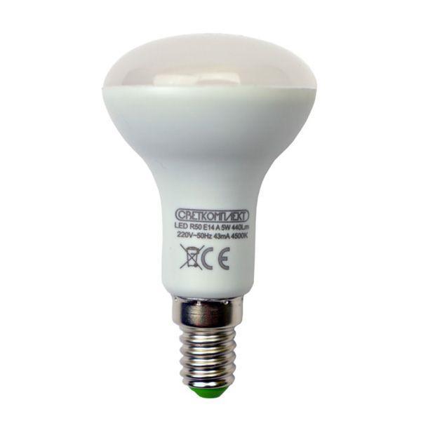 Лампа LED Светкомплект R50 5 Вт E14 4500К холодный свет