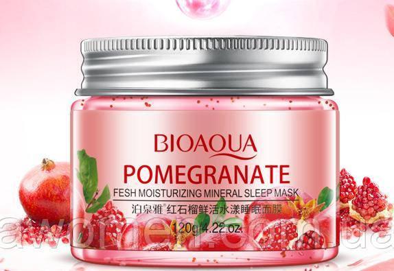 Уценка! Несмываемая ночная маска Bioaqua с экстрактом граната и гиалуроновой кислотой, 120 гр. (мятая коробка)