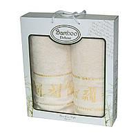 Набор полотенец для лица и тела Gursan Bamboo 50*90 см + 70*140 см бамбуковые банные в коробке крем 2шт