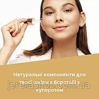 WOW сироватка-концентрат для обличчя. Антикупероз Jerelia,30 мл. WOW EFFECT, фото 7