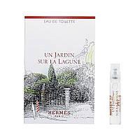 Hermes Un Jardin Sur La Lagune Туалетная вода (пробник) 2ml (3346133600128)