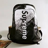 Рюкзак Supreme школьный городской молодежный черно-белый