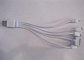Шнур для зарядки 5*1 105