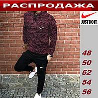 Мужской спортивный костюм с капюшоном Nike (Найк).